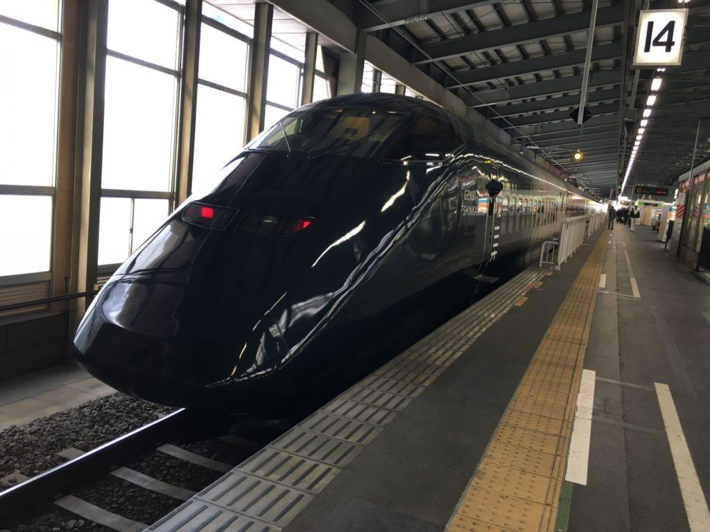 現美新幹線