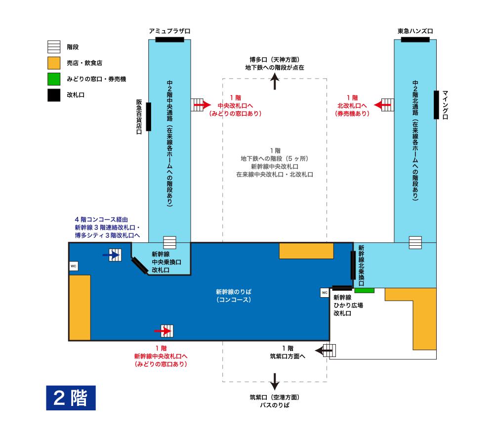 博多駅構内図