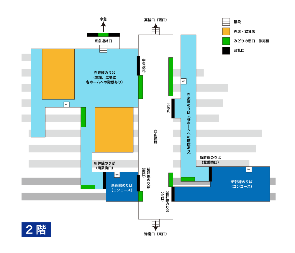 品川駅構内図