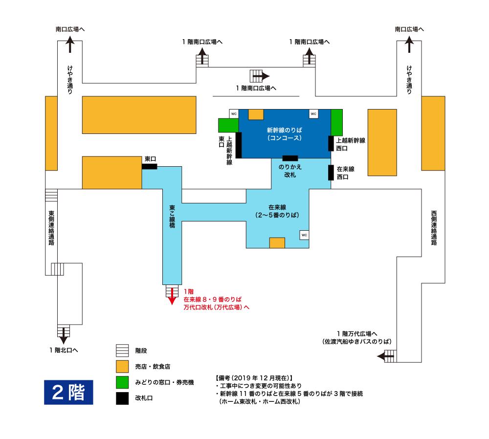 新潟駅構内図