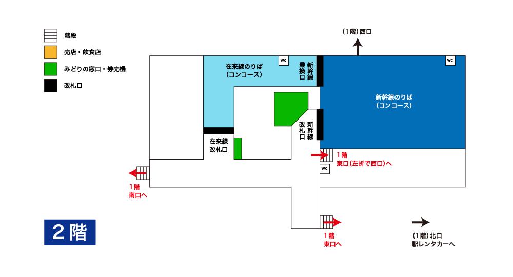 新青森駅構内図