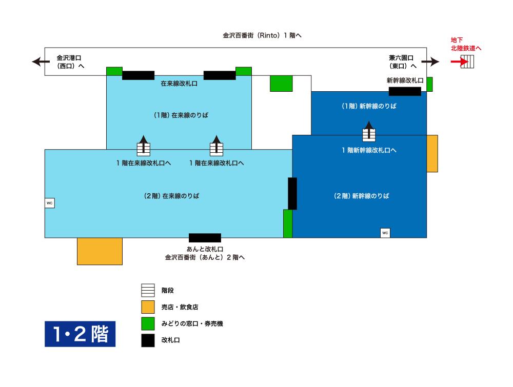 金沢駅構内図