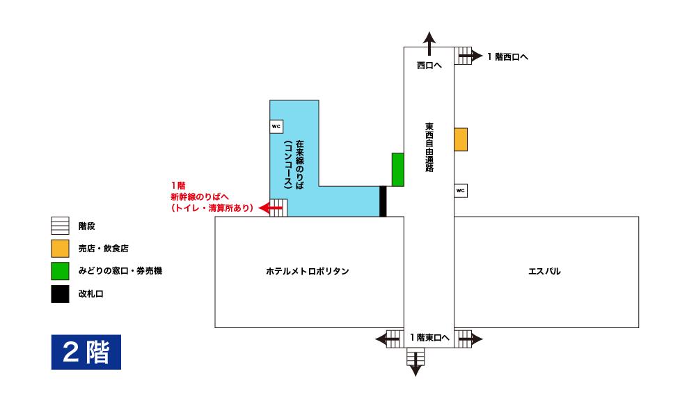 山形駅構内図