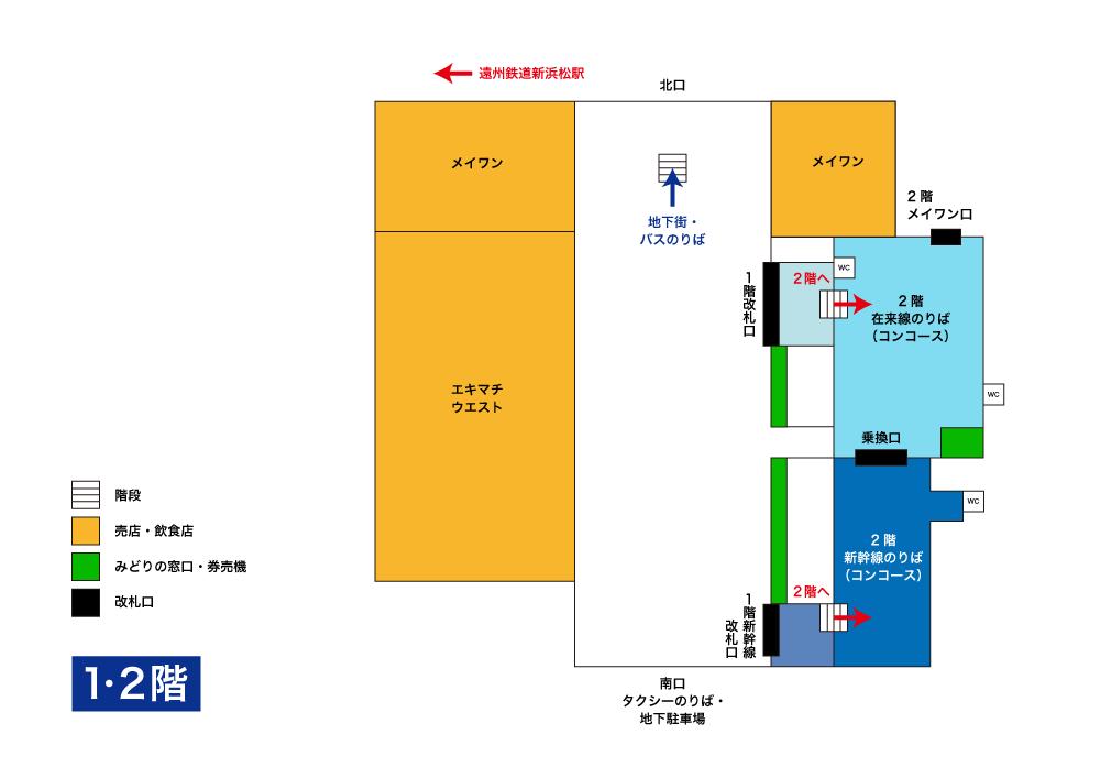 浜松駅構内図