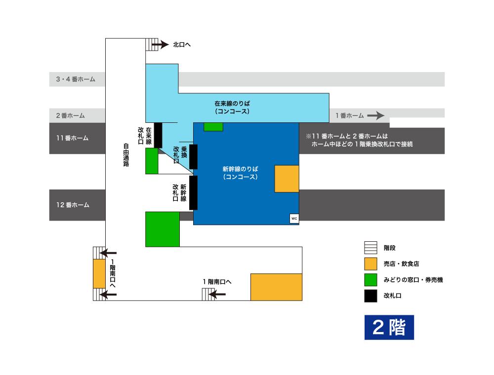 新函館北斗駅構内図