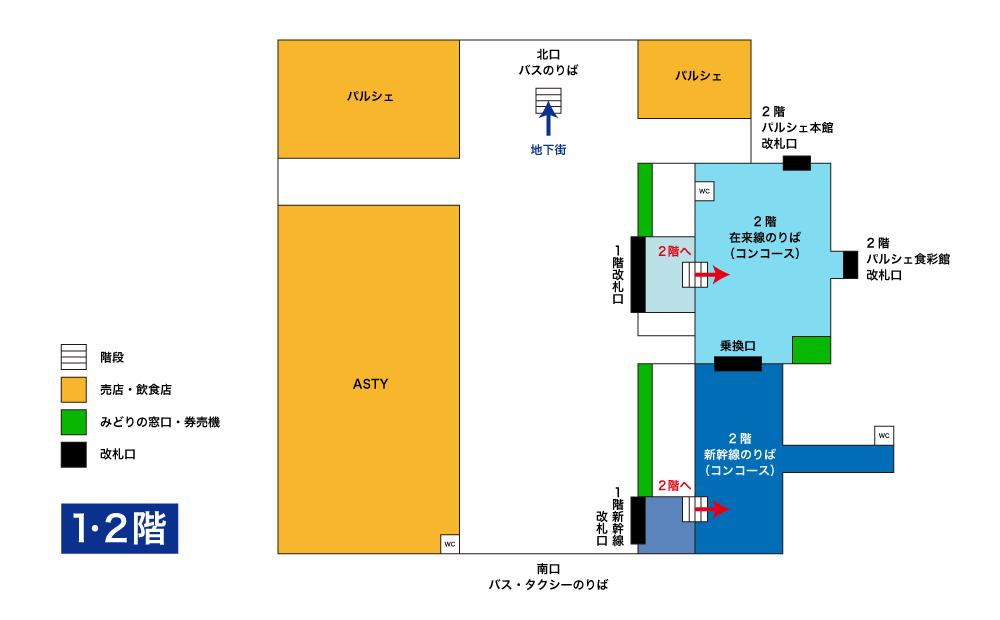 静岡駅構内図