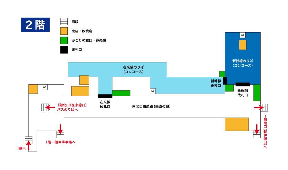 新山口駅構内図