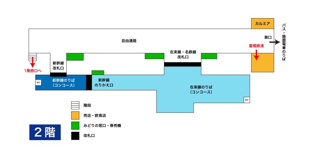 豊橋駅構内図